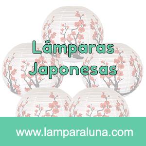 las mejores lamparas japonesas